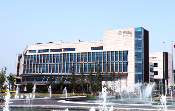连云港研发中心