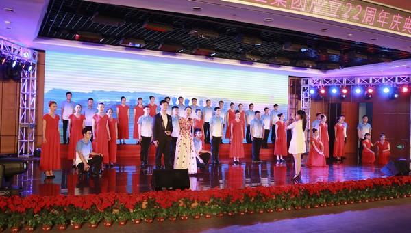 集团22周年庆典—恢弘大合唱