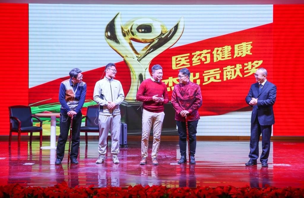 集团2018年度总结表彰大会文艺汇演
