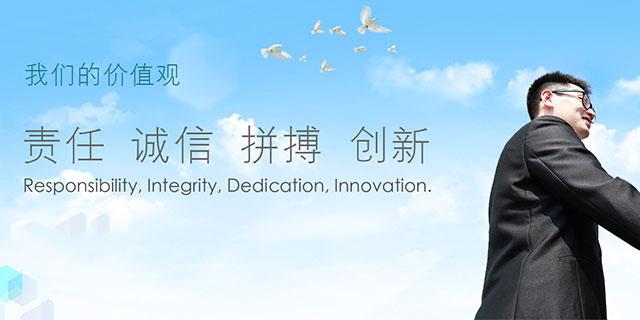 做优民族医药,做强中国创造