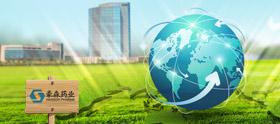 绿色供应链管理信息平台